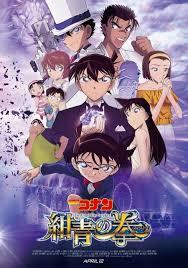 Thám tử Conan Movie 23 | Truyenz.info - Truyện tranh - Manga - Anime