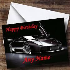 Personalizado Lamborghini Murcielago Negro Tarjeta De Felicitacion