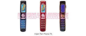 Haier Pen Phone P5 - features ...