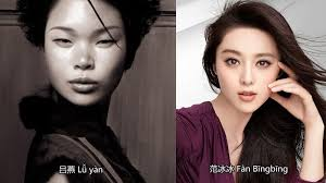 western vs chinese beauty standards