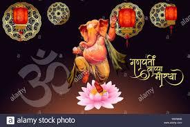 Lord Ganesha Lotus Fotos E Imagenes De Stock Alamy