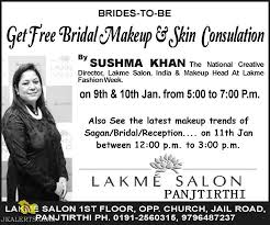 how much lakme charge for bridal makeup