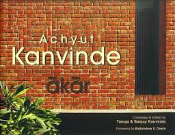 Niyogi Books - Achyut Kanvinde
