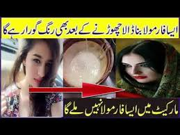indian beauty tips for face whitening