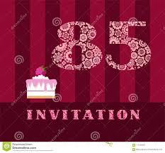 Invitacion 85 Empanada De La Frambuesa Vector Ingles