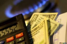 光熱費 エネルギー コスト ドル № 38462