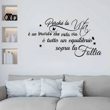 Italian Singer Inspirational Quote Wall Sticker Bedroom Kids Room Italian Music Star Song Quote Wall Decal Living Room Vinyl Wall Stickers Aliexpress
