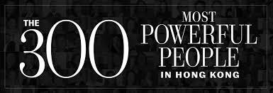 the power list gafencu