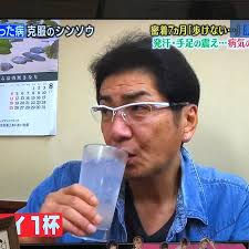 清水宏次朗 Instagram posts (photos and videos) - Picuki.com