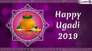 ugadi wishes in telugu gudi padwa marathi ugadi wishes happy