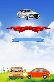 حرير ملصق إبداعي حادث مروري تأمين على سفر السيارات مطالبات تأمين