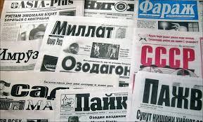 В Таджикистане региональную газету переименовали в честь Рахмона :  uz.utro.news