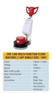 crs 1200 multi function floor machine
