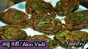 alu vadi or patra or pathrode recipe