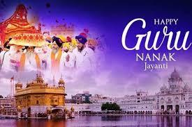 guru nanak jayanti check wishes greetings quotes whatsapp