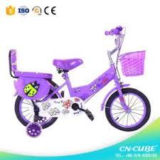 china best kids birthday gift children