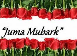 islamic jumma mubarak sms messages