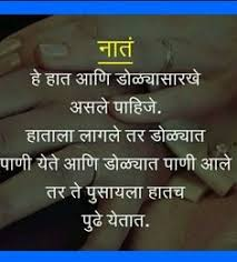best good morning in marathi images quotes