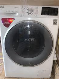Máy giặt LG Inverter 9 kg FC1409S4W - 77700156