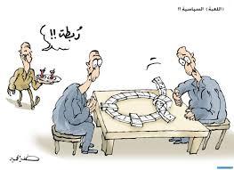 كاريكاتير مصري سياسي لم يسبق له مثيل الصور Tier3 Xyz