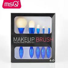 msq high quality makeup brush set