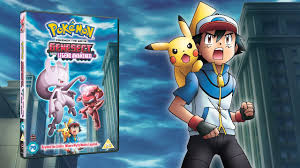 Pokemon Movie 16: Genesect and the Legend Awakened Trailer - YouTube
