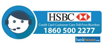hsbc credit card customer care 24 7