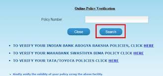 united india insurance claim status لم