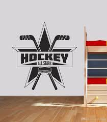 Hockey Team Vinyl Sticker Ice Hockey Wall Decal Kids Bedroom Hockey Logo Wall Art Decor Sports Removable Wall Mural Tree Wall Stickers Tree Wall Stickers For Bedrooms From Joystickers 12 39 Dhgate Com