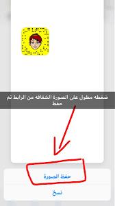 Ay Na Twitterze رابط الصورة الشفافة لتصميم فلاتر