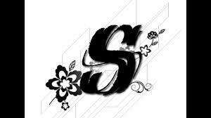 صور و خلفيات حرف S مميزة لكل من يبدأ أسمهم بحرف S Hd Youtube