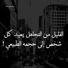 صور حب حزين 2018 اجمل 100 صورة حب حزينة