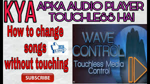 top new app 2017 automatic audio player