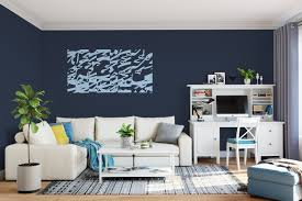 Persian Calligraphy The Blackline سیاه مشق Calligraphy Persian Art Hasht Khan هشت خوان Vinyl Wall Decal Home Decor Home Decor Decals Decor