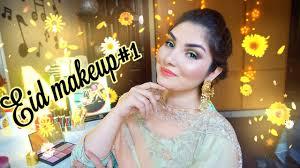 eid makeup tutorial 2018 in hindi urdu