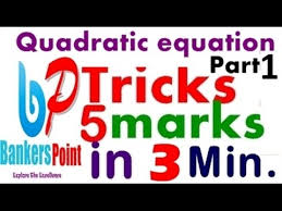 quadratic equations for bank exam