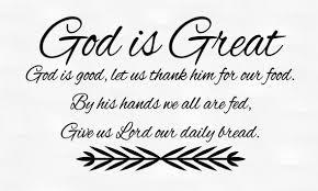 God Is Great God Is Good Dinner Prayer Vinyl Wall Decal Etsy