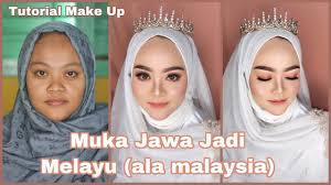 tutorial make up ala msia di wajah
