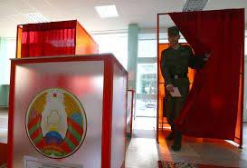 Выборы президента Беларуси хотят провести в день рождения Лукашенко -  RU.DELFI