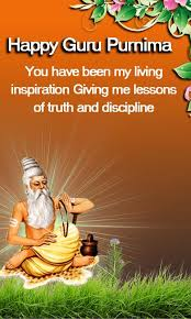 guru purnima wishes cards and quotes for android apk