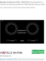 Bếp điện từ 2 vùng nấu Hafele HC-I772C - 536.61.575