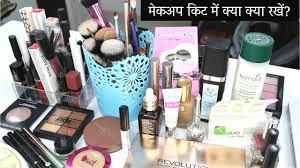 bridal beginners makeup kit म क य