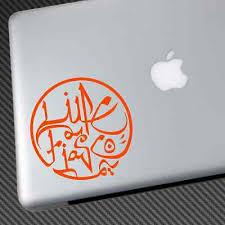Lupe Fiasco Lasers Vinyl Sticker Car Decal Cd Poster Shirt Coolest Kanye West Ebay