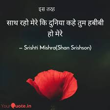 best habibi quotes status shayari poetry thoughts yourquote