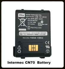 Sagem MW 3040 Li-ion battery ...