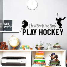 Shop Quote Hockey Wall Art Decal Sticker Overstock 11179465