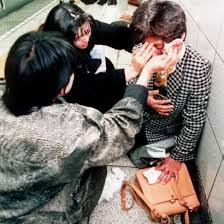 Aum Shinrikyo: Images from the 1995 Tokyo Sarin attack - BBC News