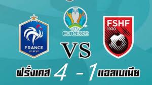 ไฮไลท์ฟุตบอลเมื่อคืนนี้ ฝรั่งเศส เจอ แอลเบเนีย - YouTube