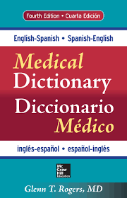 English-Spanish Medical Dictionary | AccessMedicine | McGraw-Hill ...