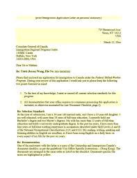 immigration letters hamle rsd7 org